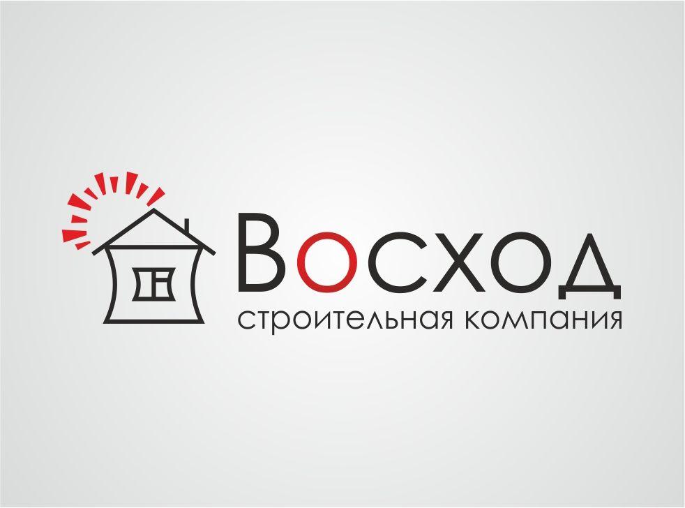 Логотип для строительной компании - дизайнер Sin1307