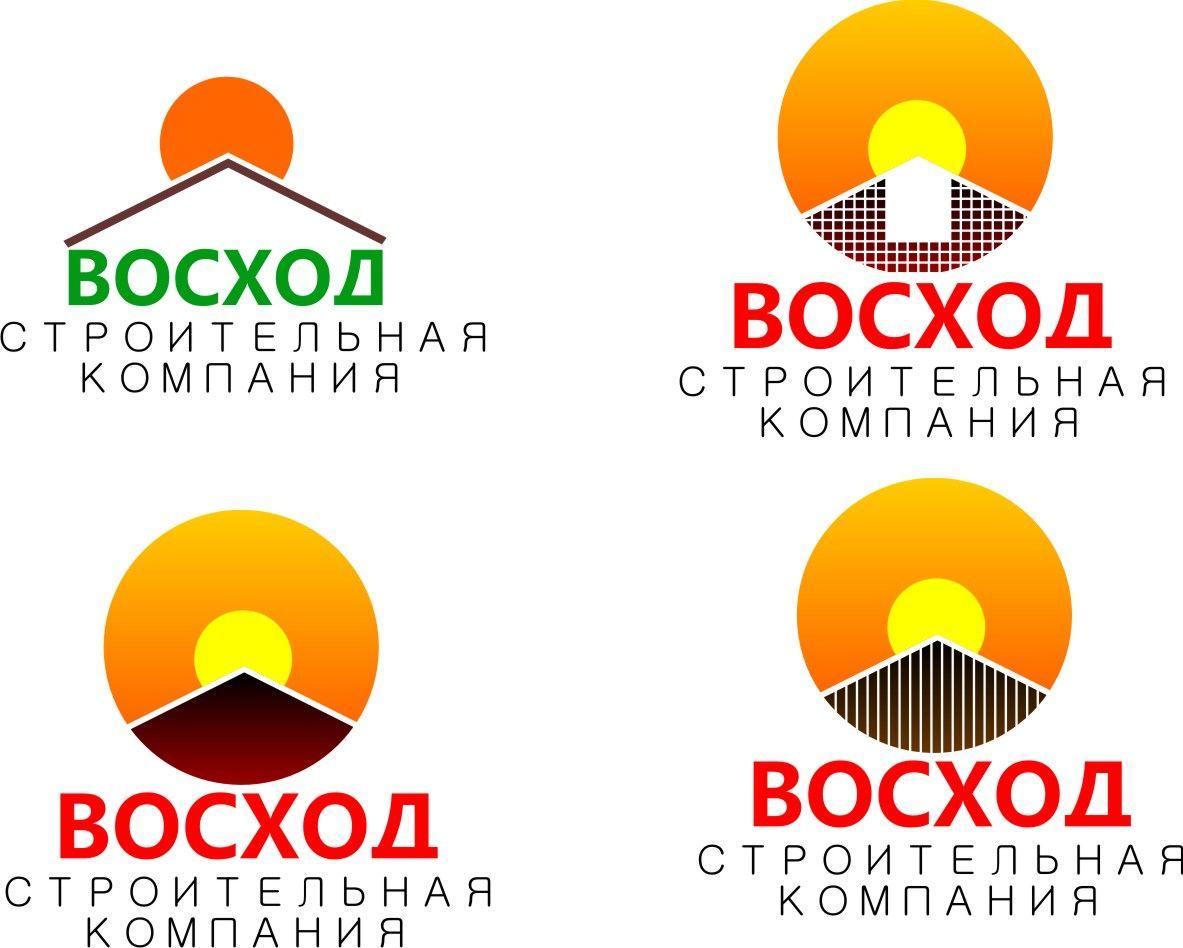 Логотип для строительной компании - дизайнер gopotol