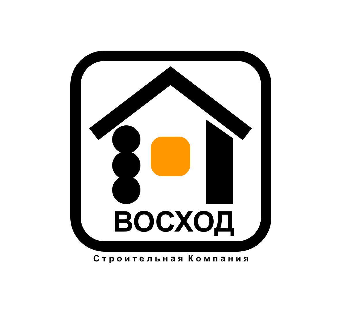Логотип для строительной компании - дизайнер wmas
