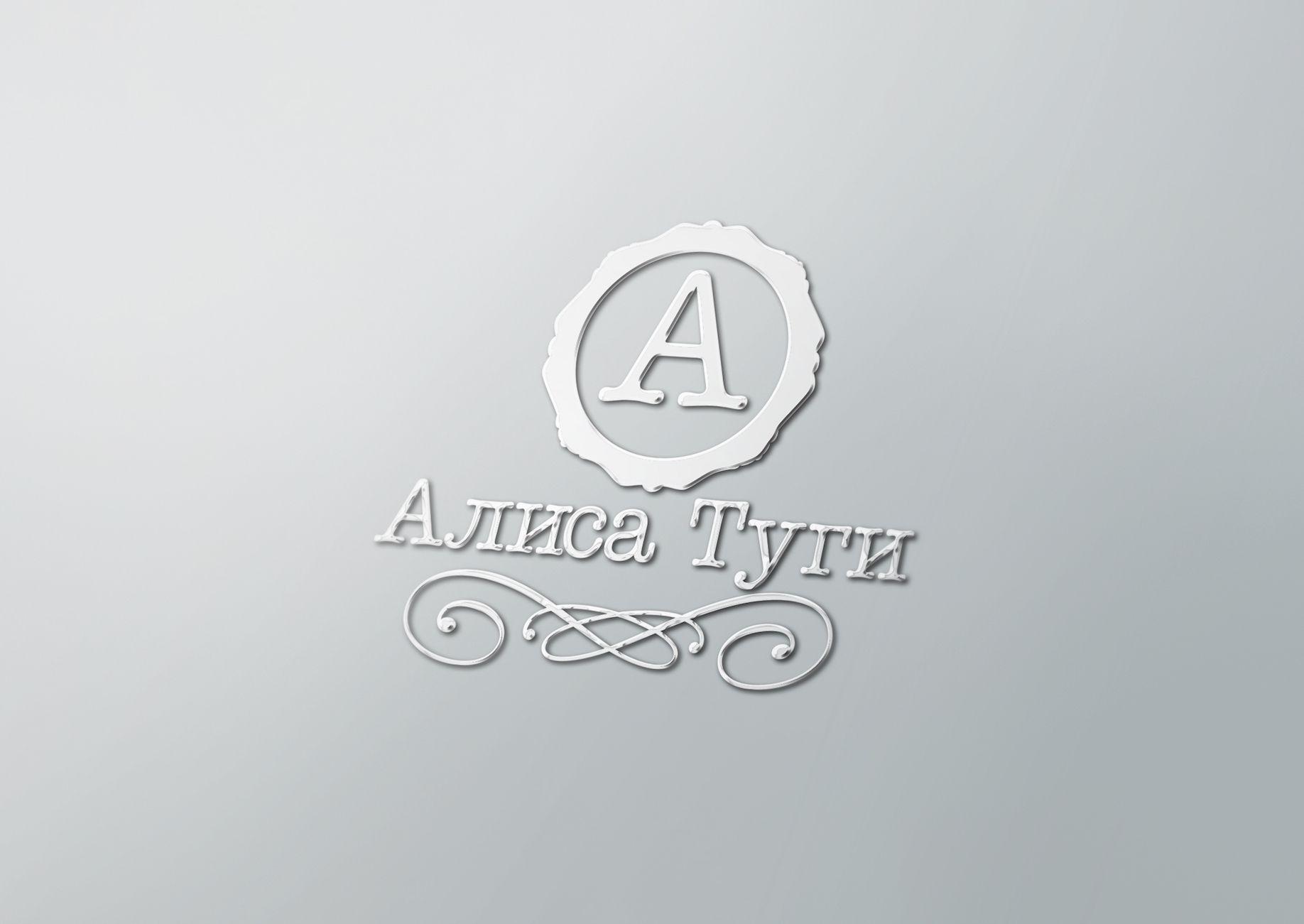 Логотип для визажиста - дизайнер Pulkov