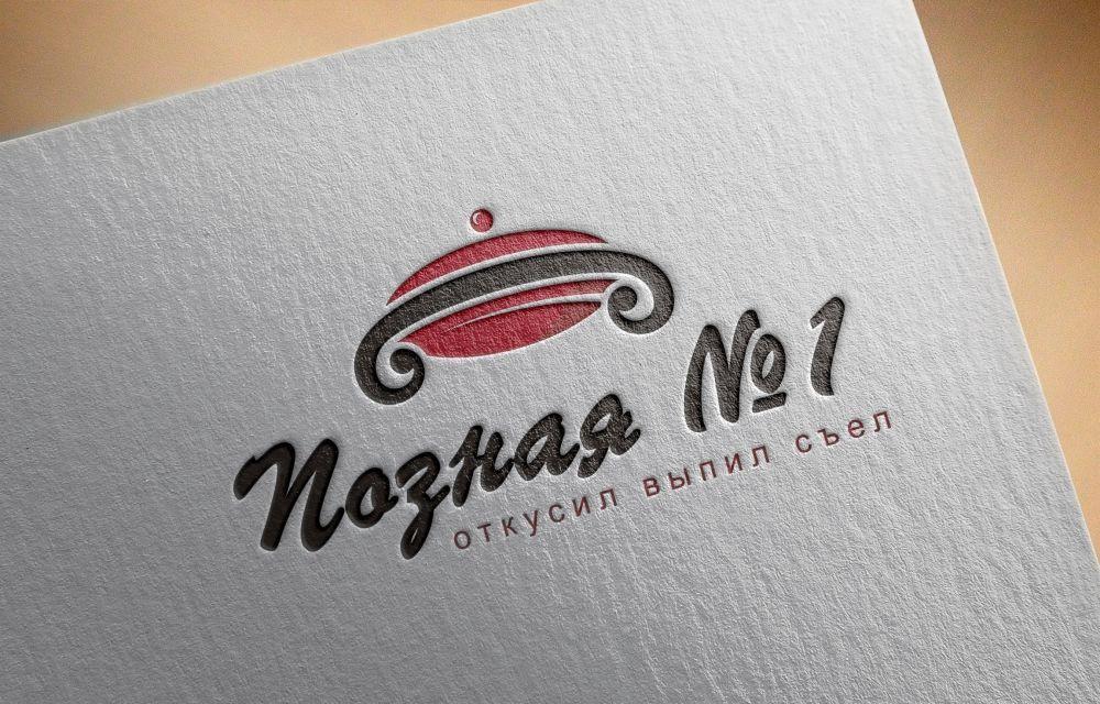 Логотип для кафе - дизайнер zozuca-a