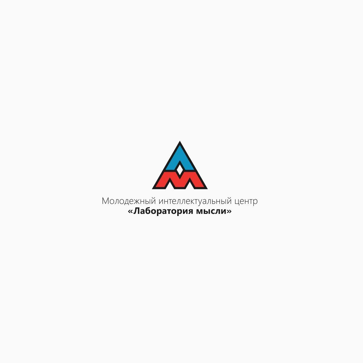 Мыслелаб! Логотип для интеллектуального центра - дизайнер TVdesign