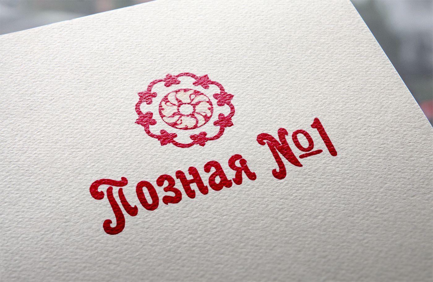 Логотип для кафе - дизайнер toma_kich