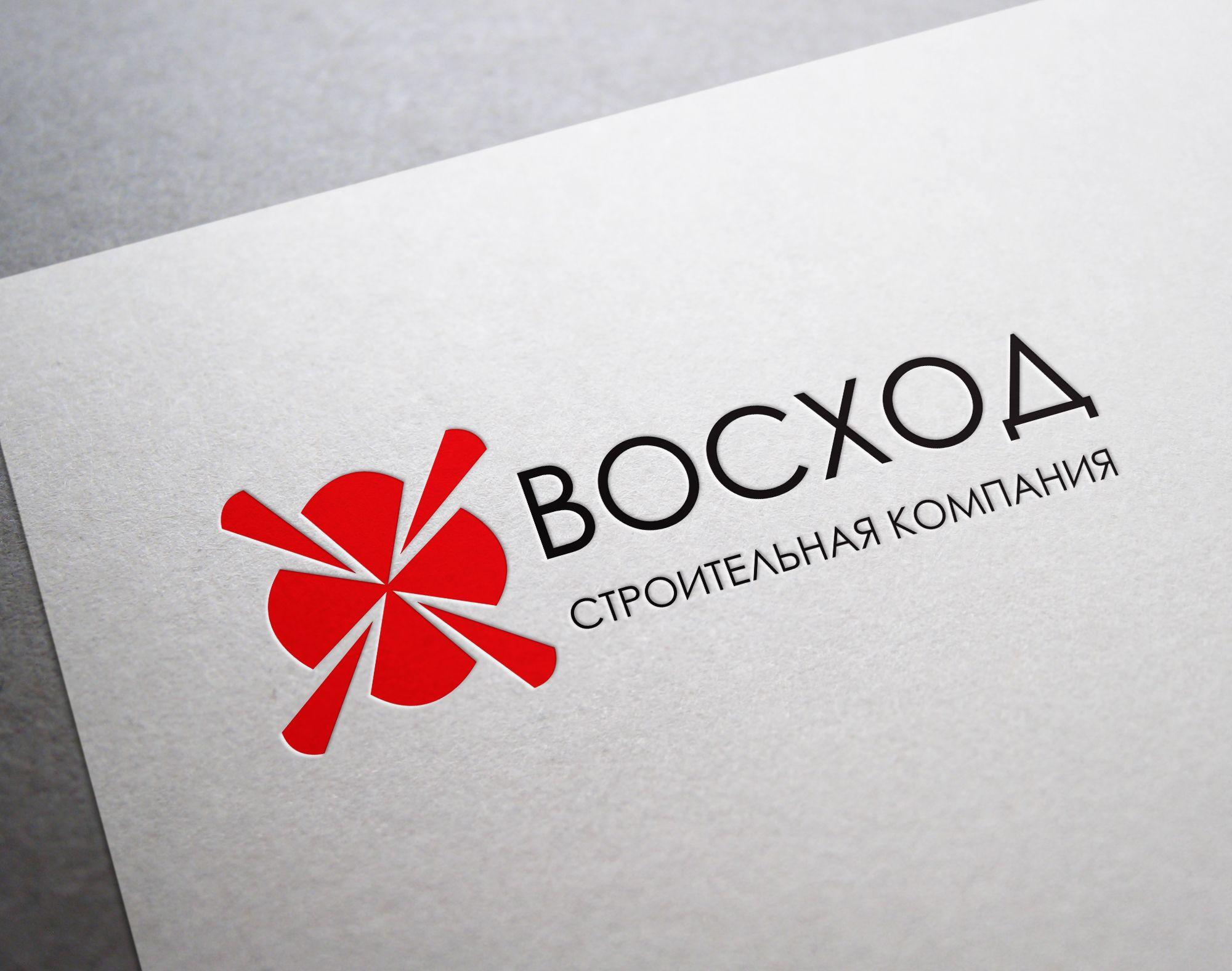 Логотип для строительной компании - дизайнер MEOW