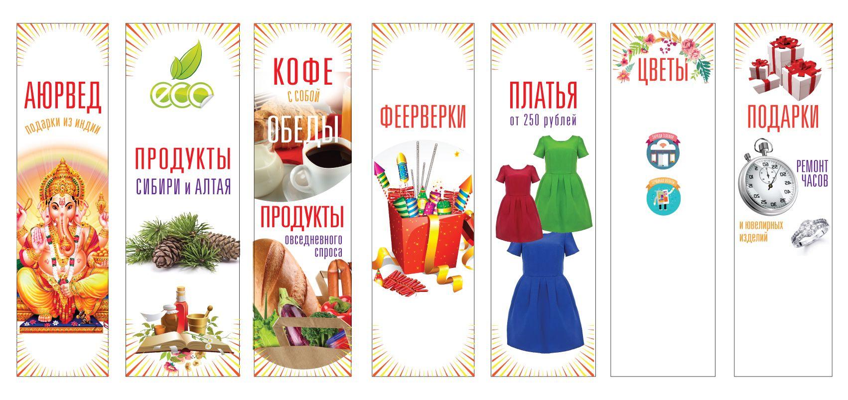 Вывеска для торгового центра - дизайнер uljana4444