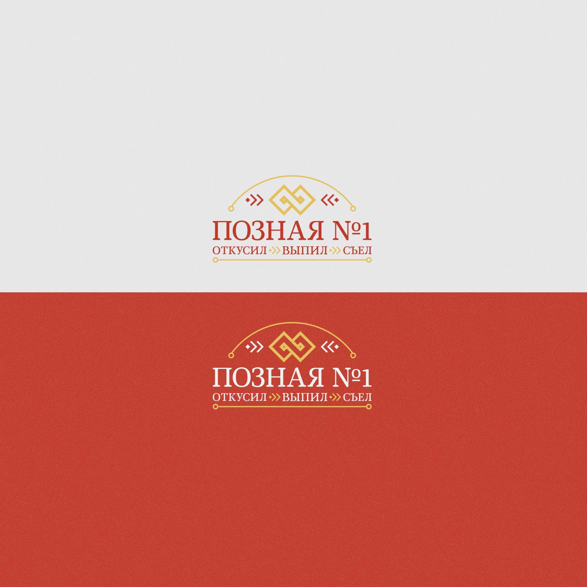 Логотип для кафе - дизайнер Gas-Min