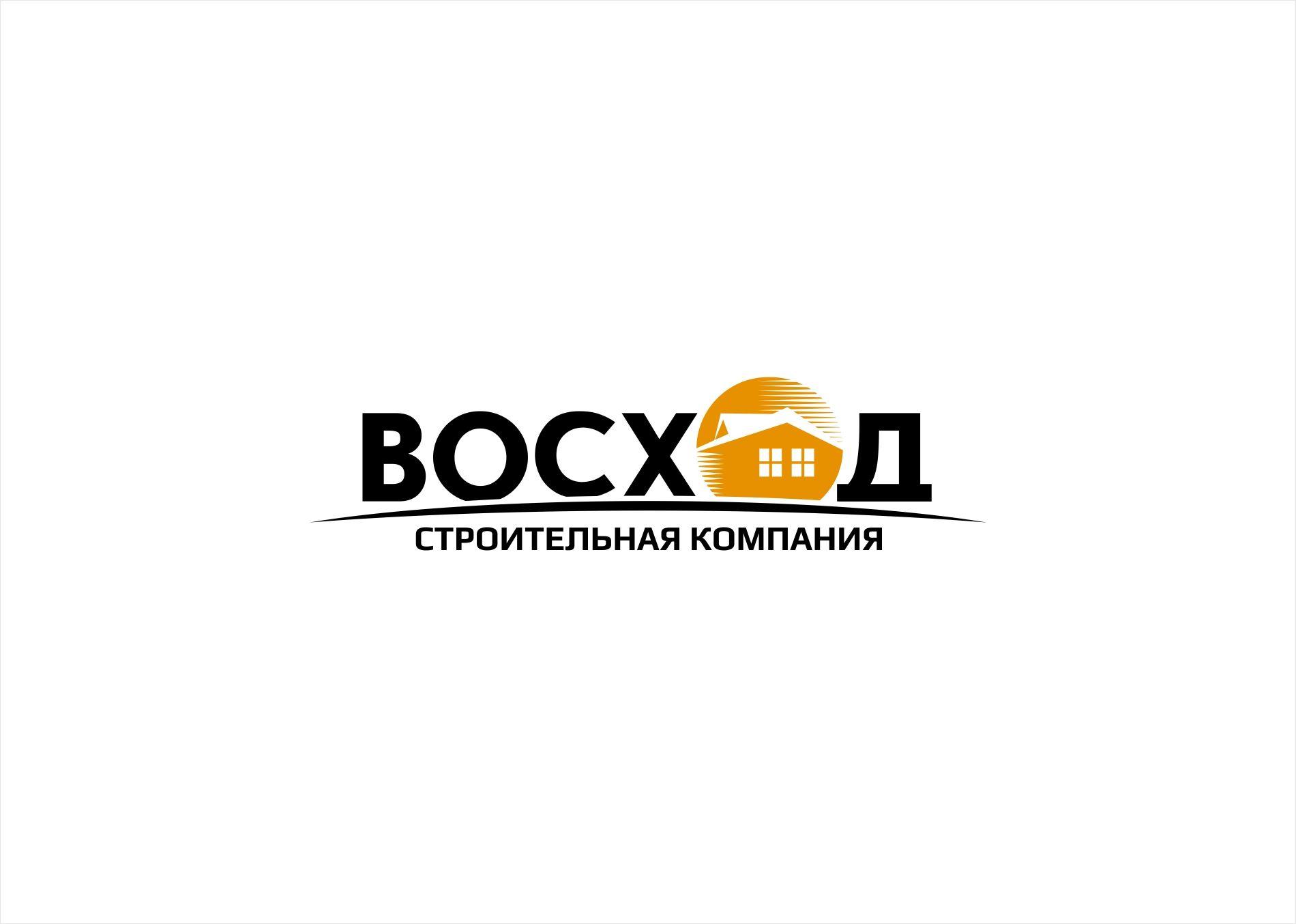 Логотип для строительной компании - дизайнер kras-sky