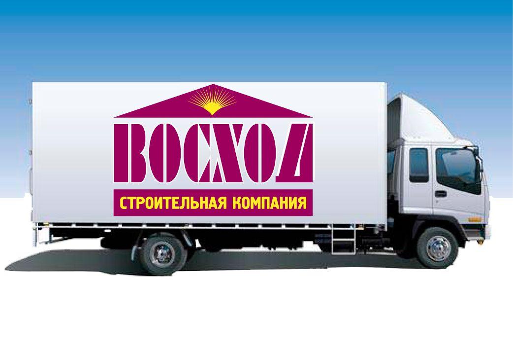 Логотип для строительной компании - дизайнер PERO71