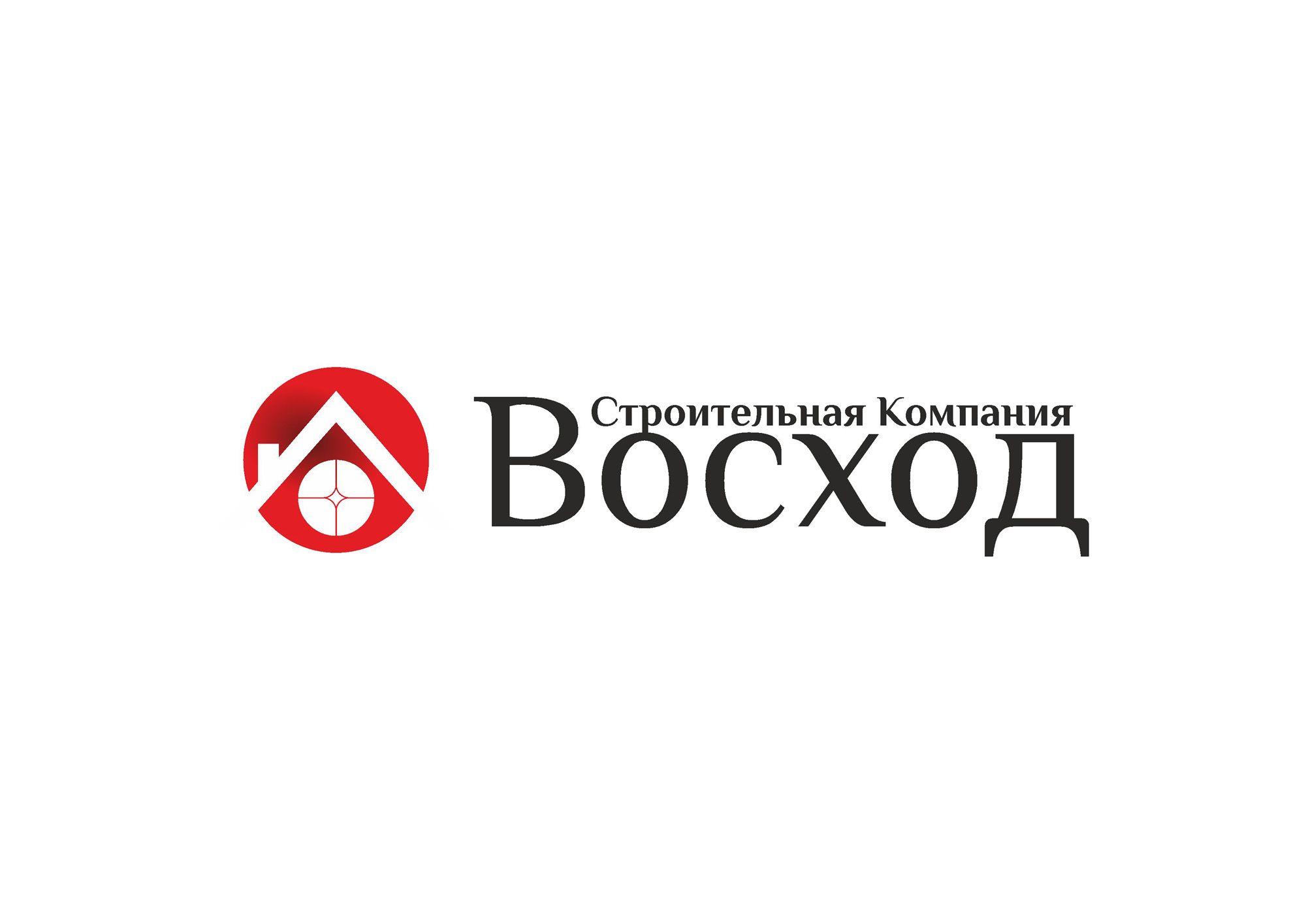Логотип для строительной компании - дизайнер 4erem