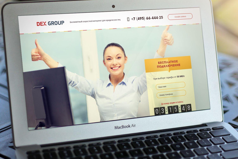Дизайн лэндинга интернет-провайдера - дизайнер chupyrko