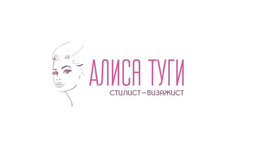 Логотип для визажиста - дизайнер Maria_Chi