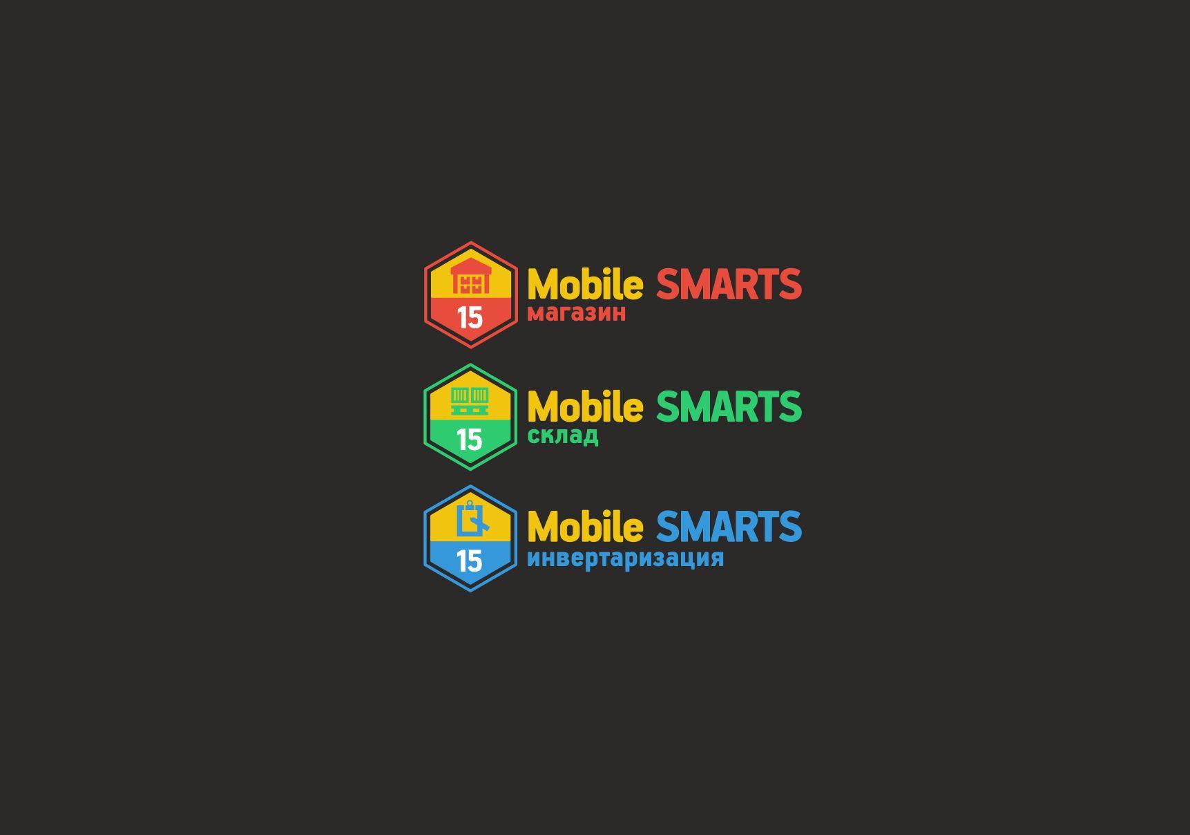 Логотипы серии программных продуктов Mobile SMARTS - дизайнер indi-an