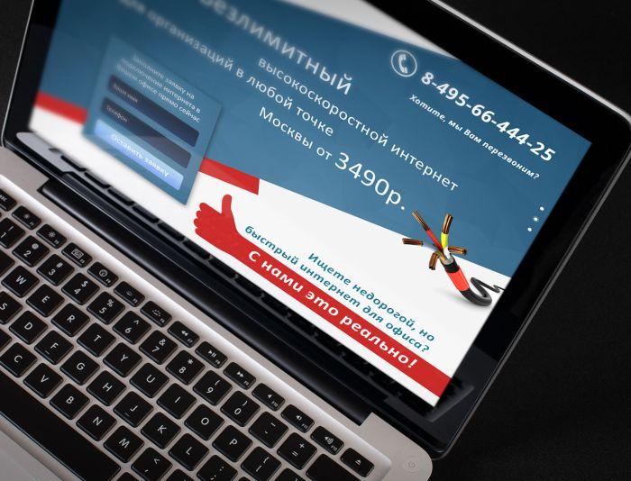 Дизайн лэндинга интернет-провайдера - дизайнер Splayd