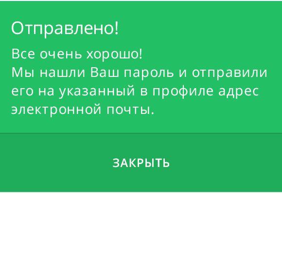 Дизайн мобильного приложения на основании шаблона - дизайнер samelnik