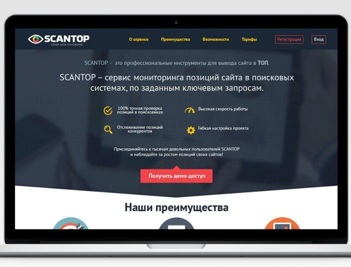 Сервис съема позиций в поисковых системах - дизайнер S_Klimov