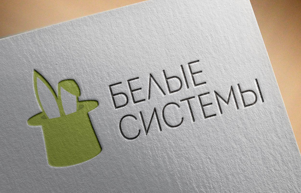 Логотип для SEO компании - дизайнер vision