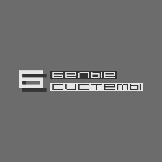 Логотип для SEO компании - дизайнер OlegFreeman