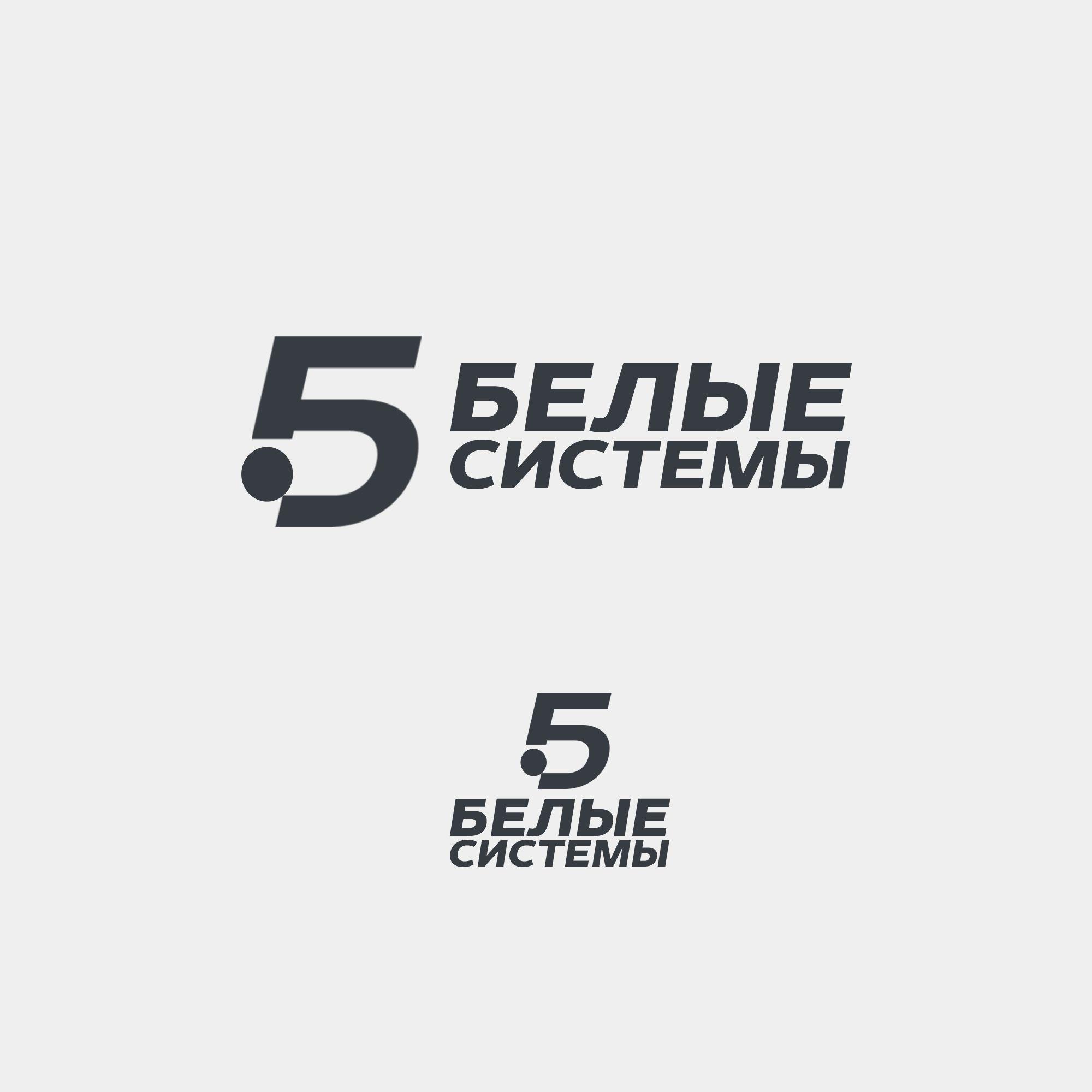 Логотип для SEO компании - дизайнер weste32