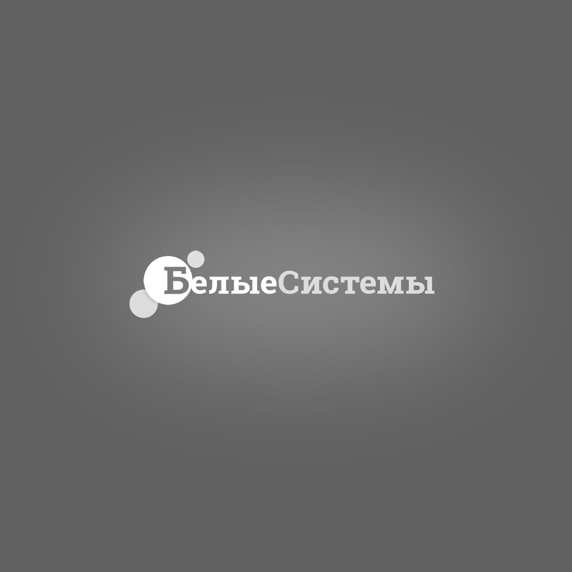Логотип для SEO компании - дизайнер shephardadv