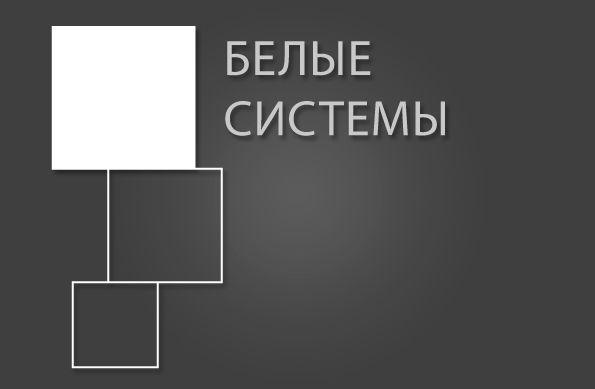 Логотип для SEO компании - дизайнер bobrofanton