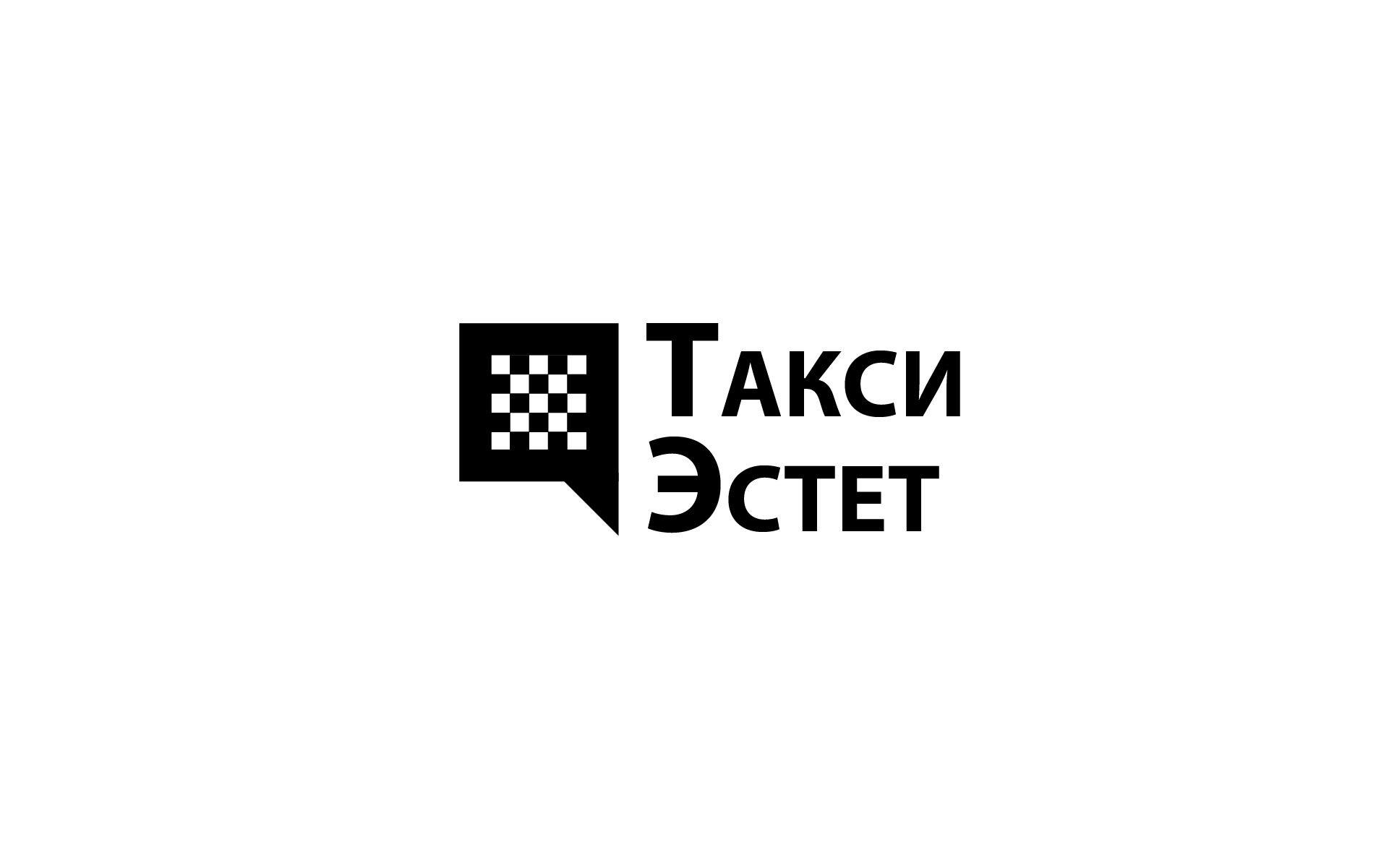 Логотип для taxi-estet.ru - дизайнер bzgood