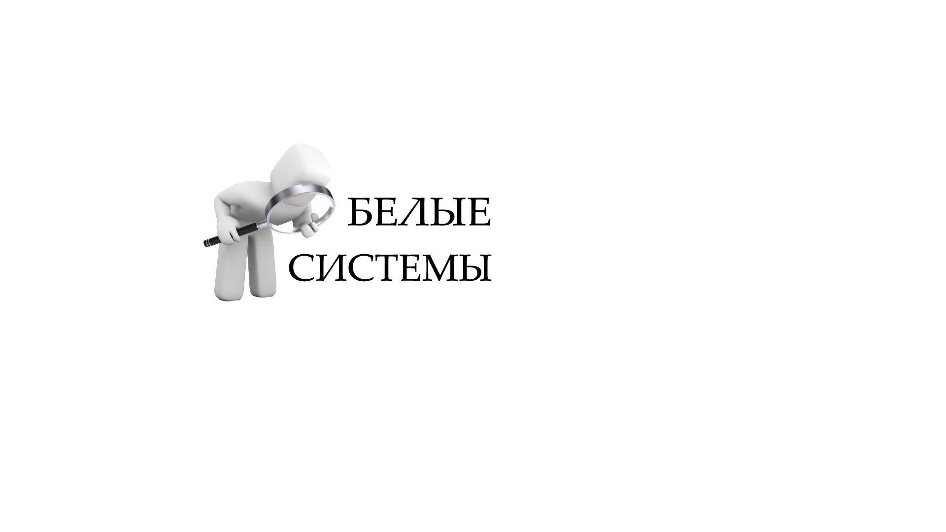 Логотип для SEO компании - дизайнер makar