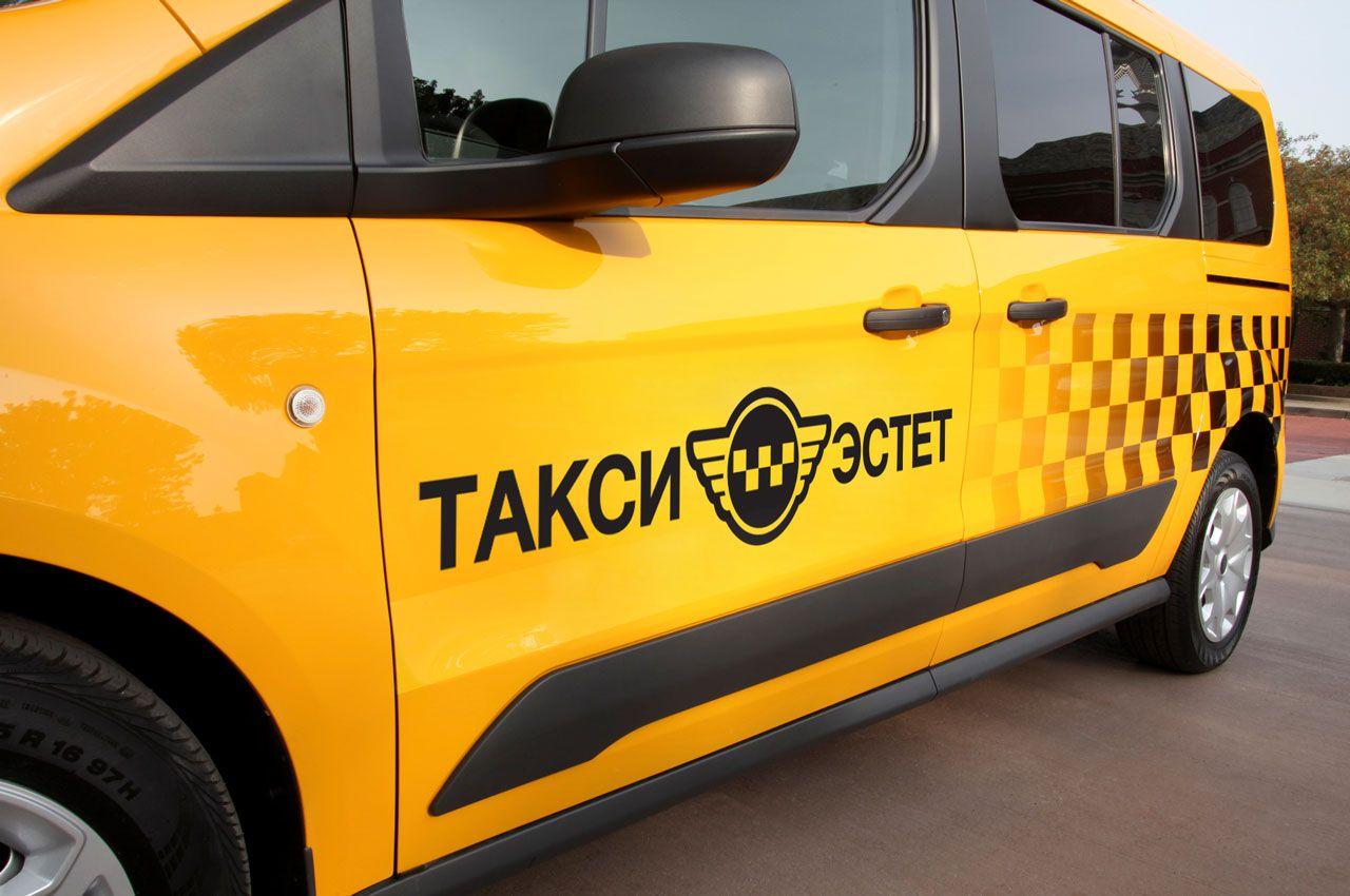 Логотип для taxi-estet.ru - дизайнер Alphir