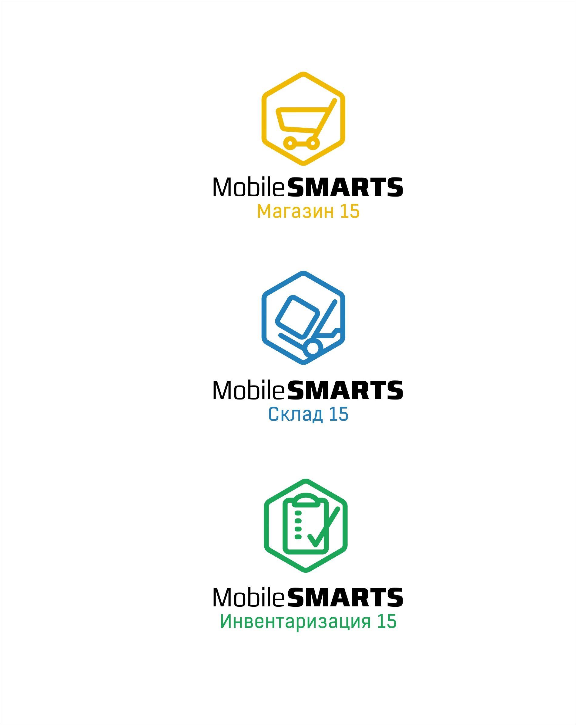 Логотипы серии программных продуктов Mobile SMARTS - дизайнер kras-sky