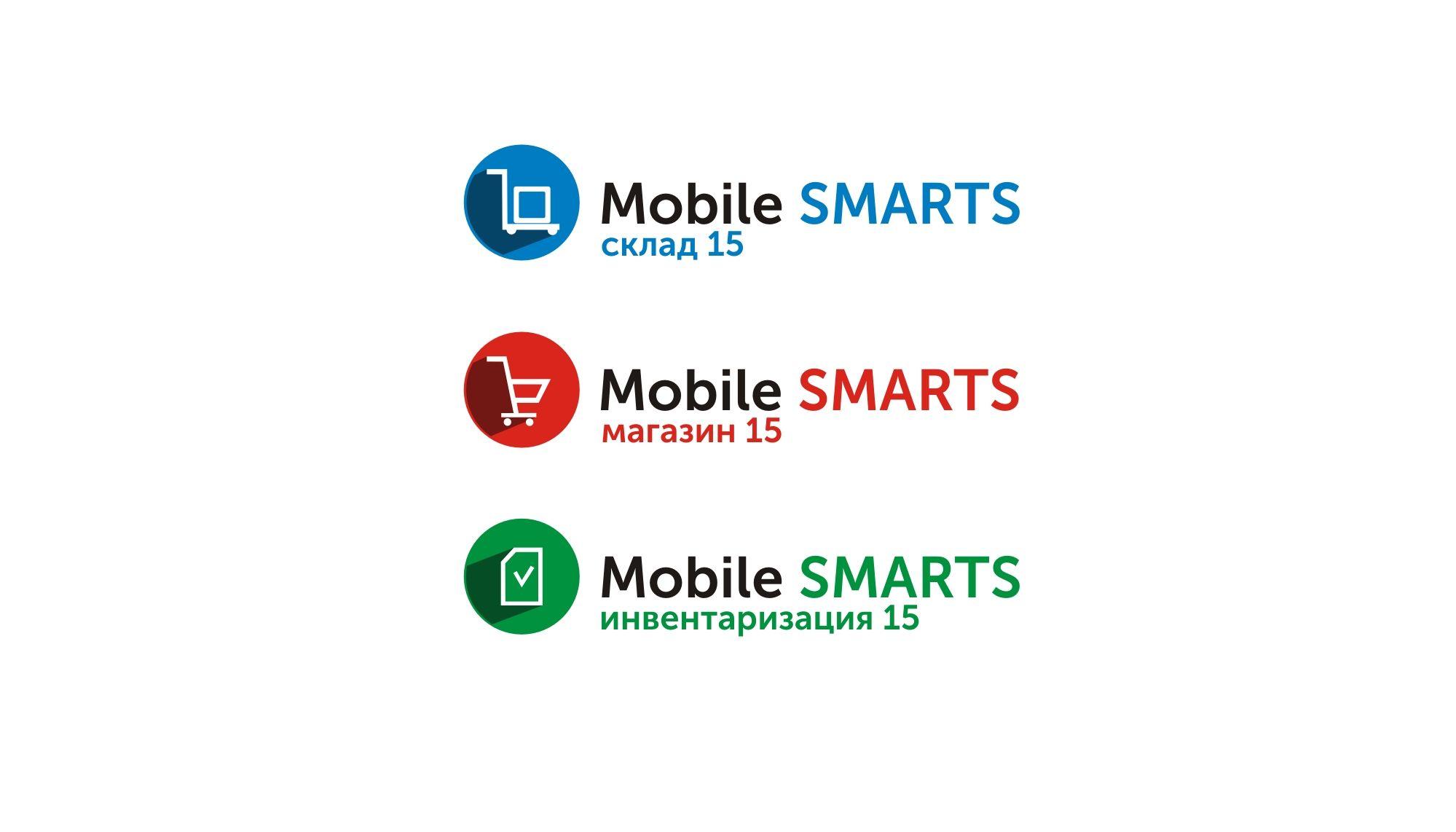 Логотипы серии программных продуктов Mobile SMARTS - дизайнер markosov
