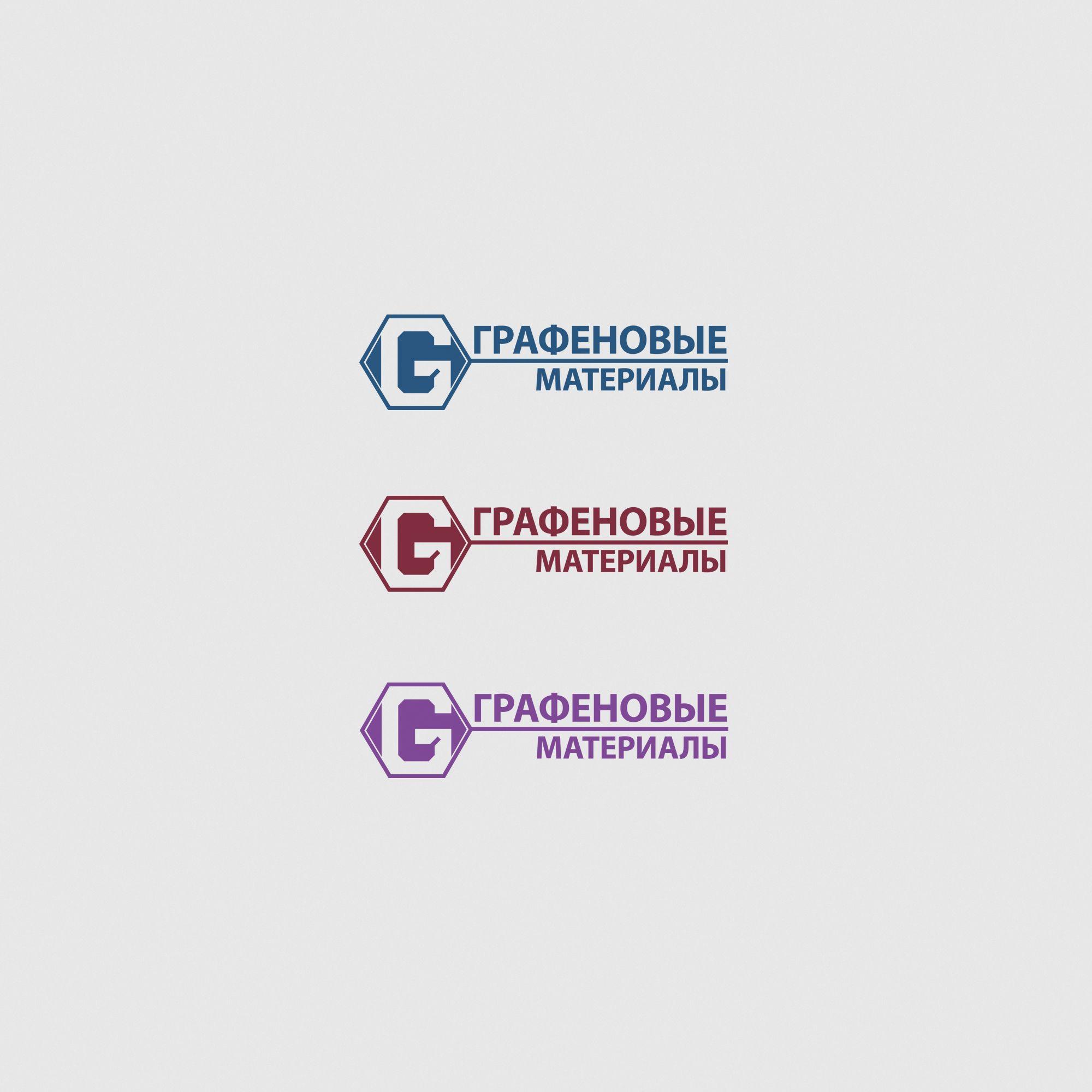 Логотип и ФС для производителя графена - дизайнер Gas-Min