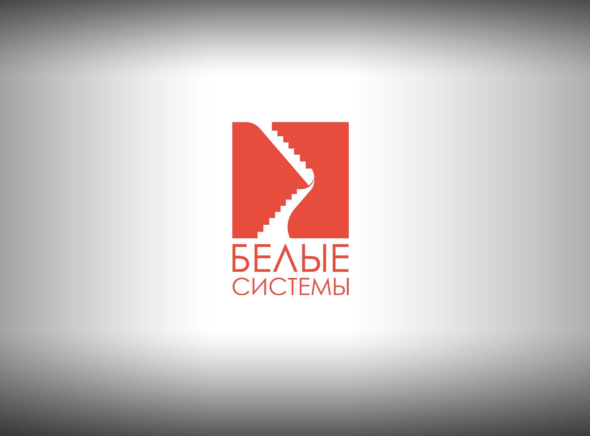 Логотип для SEO компании - дизайнер webgrafika