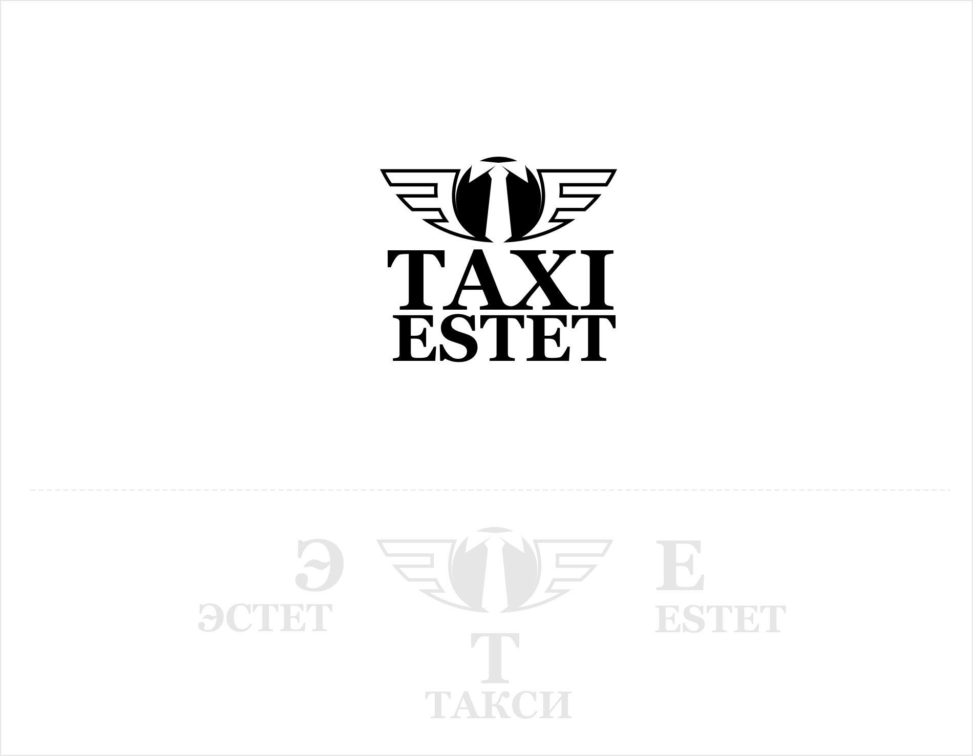 Логотип для taxi-estet.ru - дизайнер kras-sky