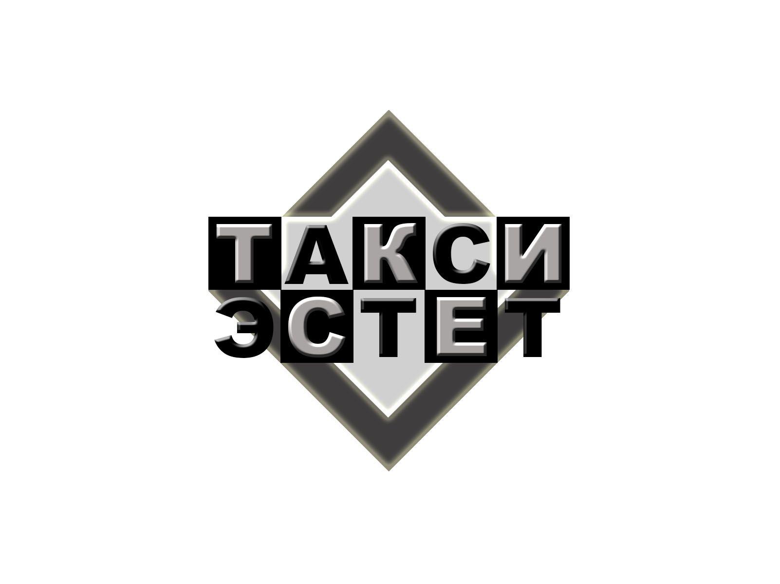 Логотип для taxi-estet.ru - дизайнер ddn77