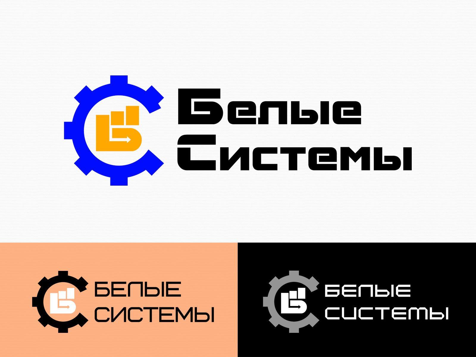 Логотип для SEO компании - дизайнер eestingnef