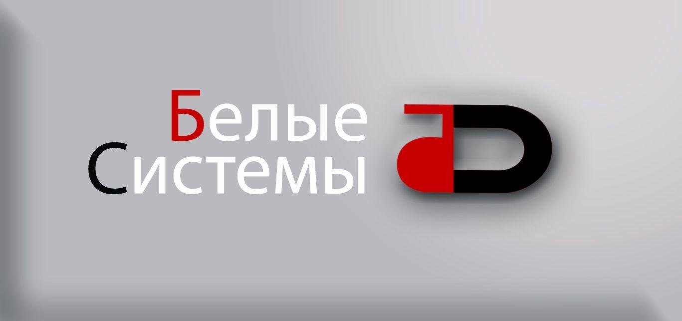 Логотип для SEO компании - дизайнер SKNDR