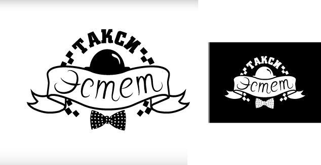 Логотип для taxi-estet.ru - дизайнер IAmSunny