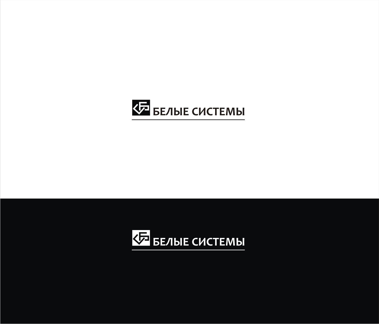 Логотип для SEO компании - дизайнер vladim