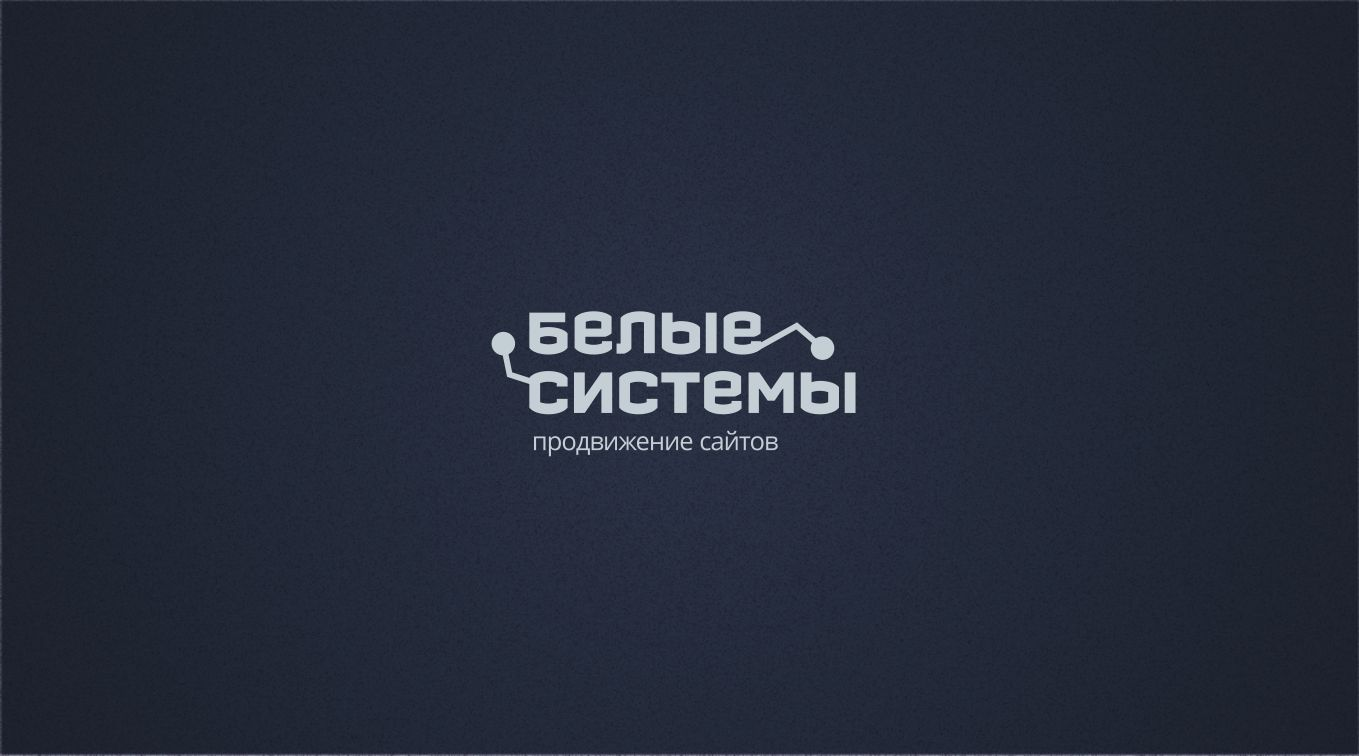 Логотип для SEO компании - дизайнер comdizain