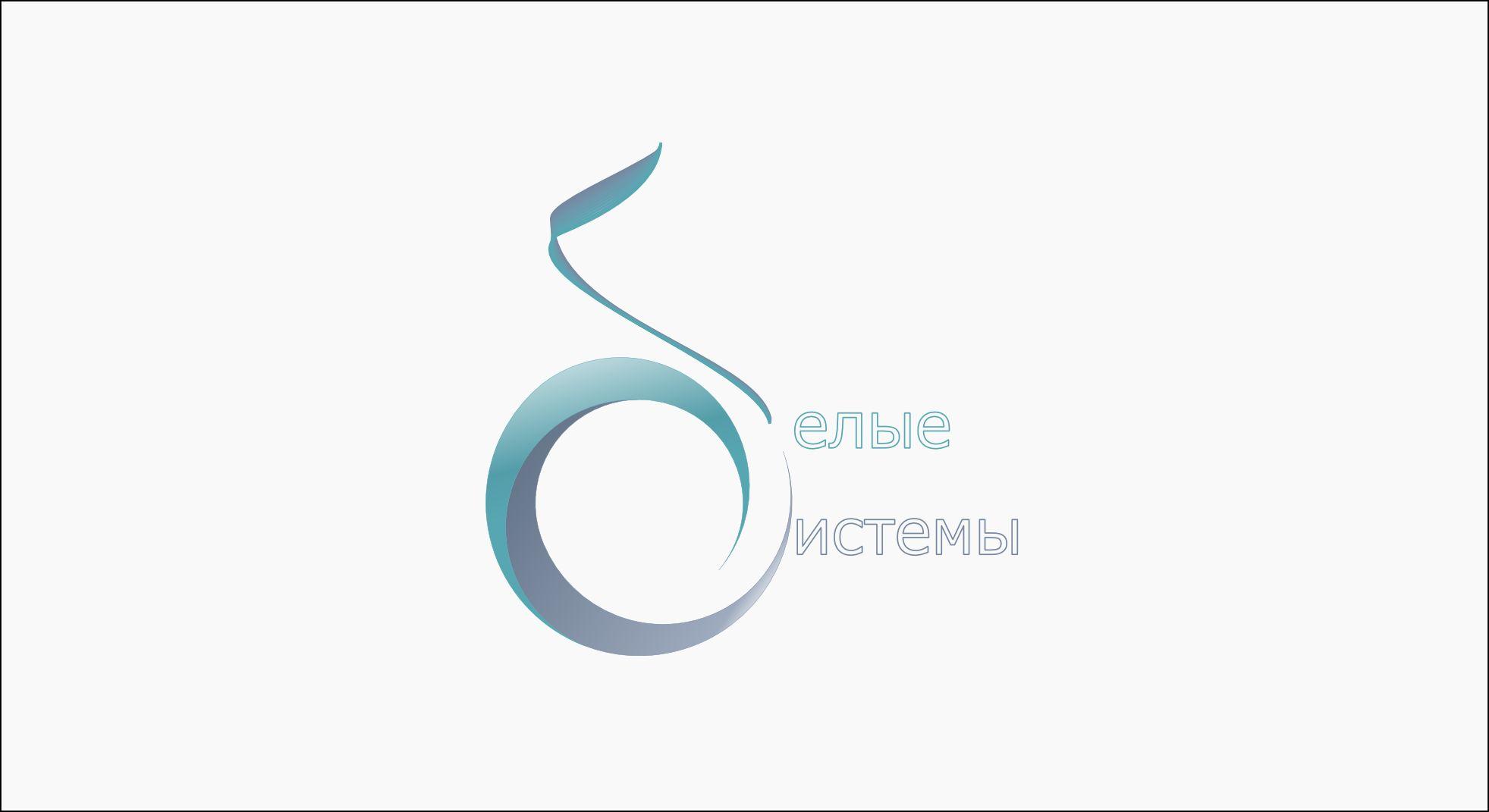 Логотип для SEO компании - дизайнер YULBAN