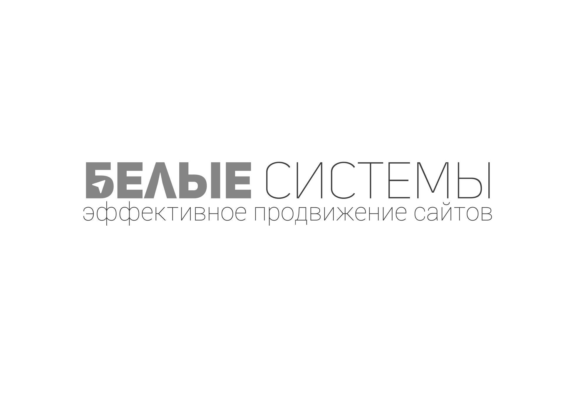 Логотип для SEO компании - дизайнер Kaotrin