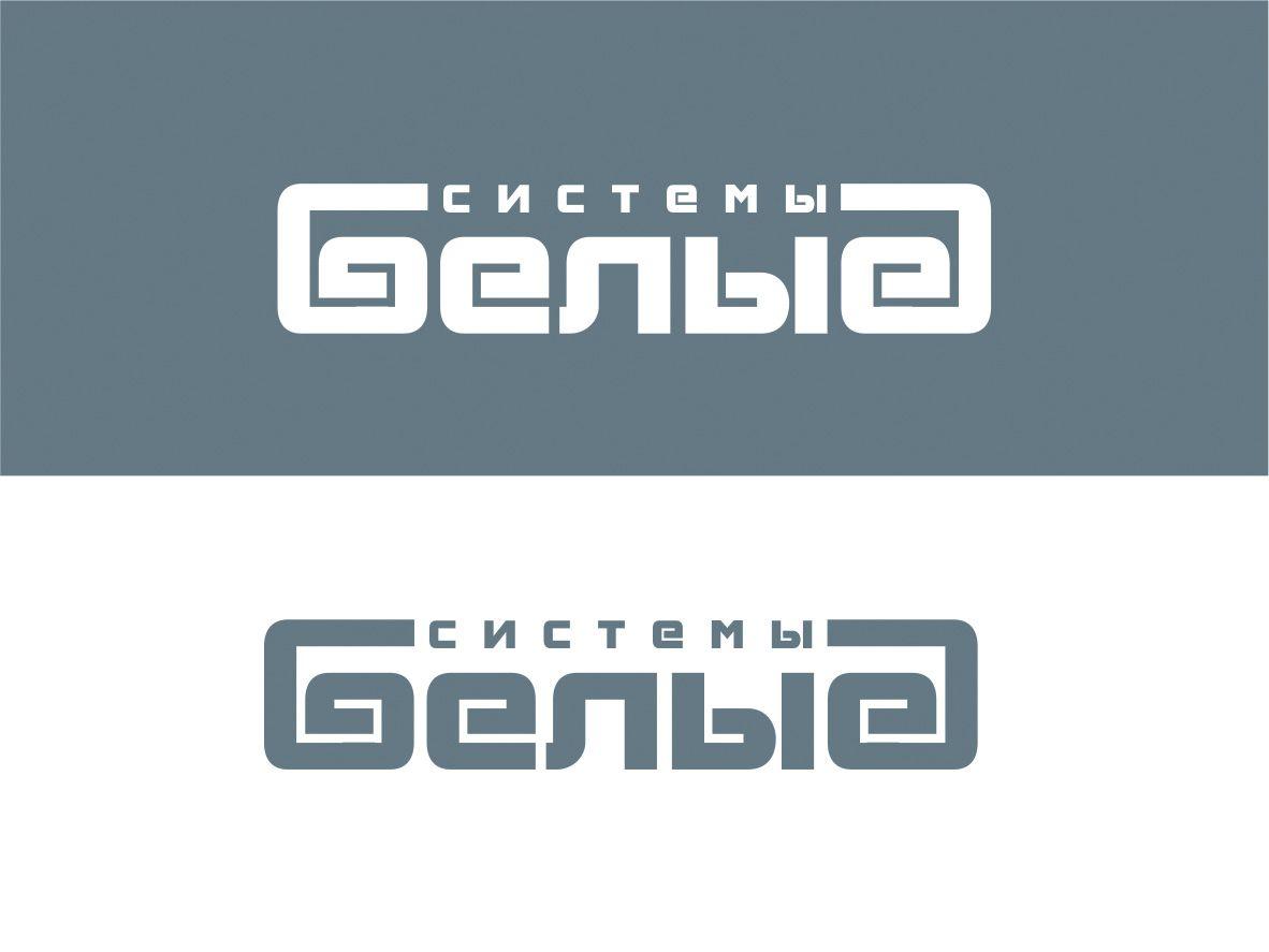 Логотип для SEO компании - дизайнер uss61