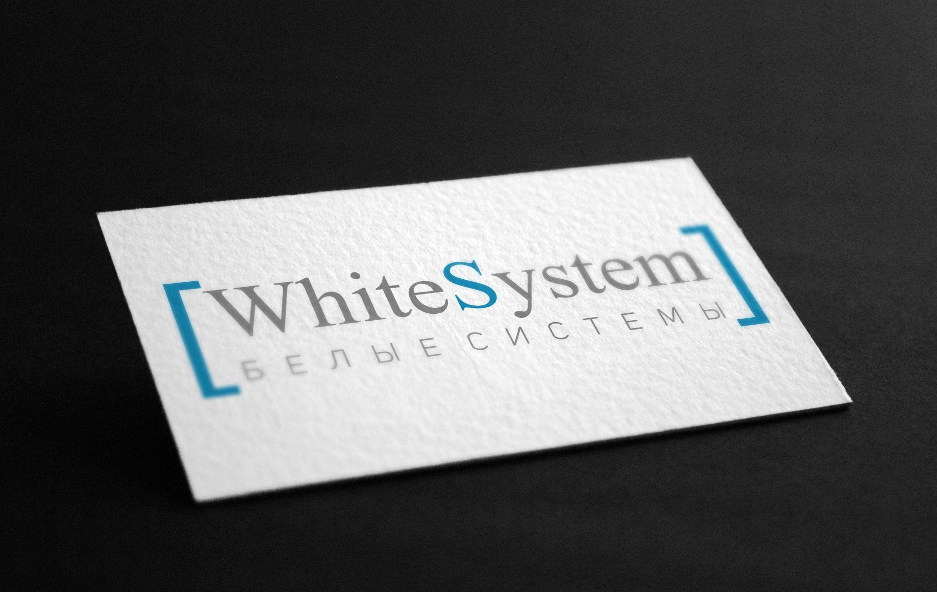 Логотип для SEO компании - дизайнер ArtGusev
