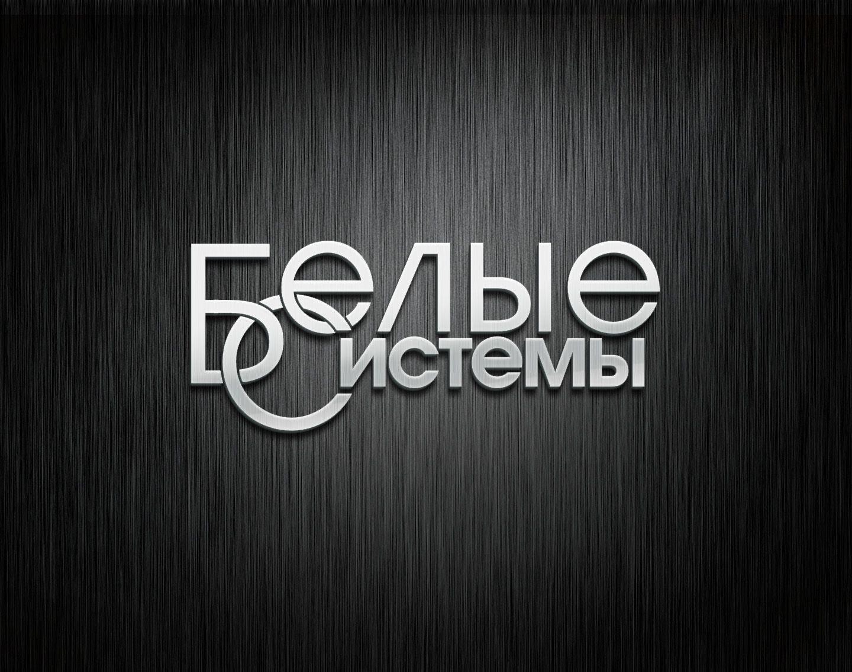 Логотип для SEO компании - дизайнер stereoslava