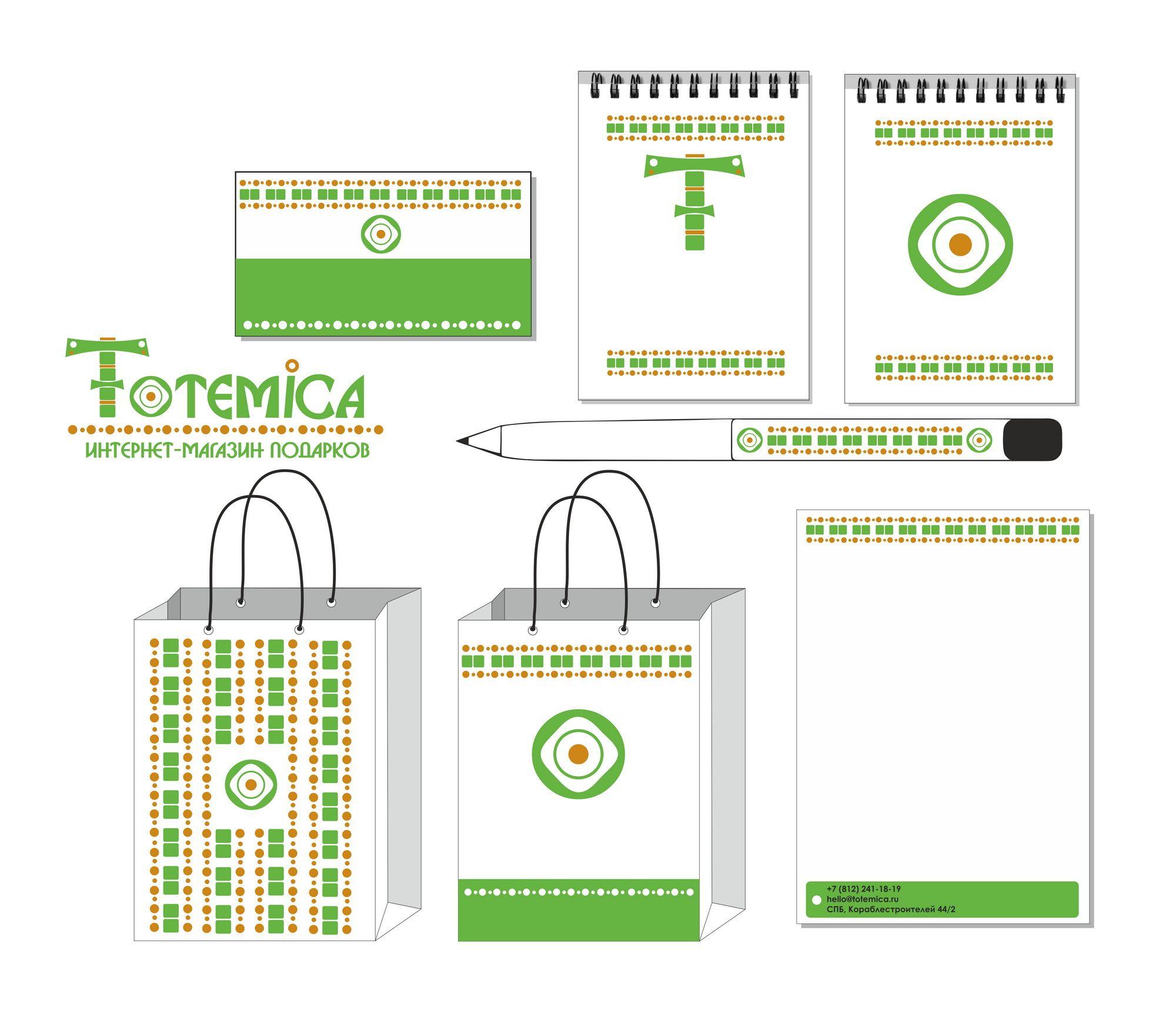 Лого и ФС для ИМ подарков Totemica - дизайнер Angrain