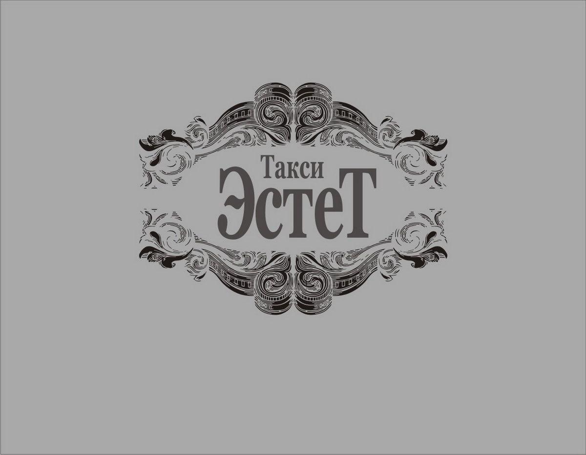 Логотип для taxi-estet.ru - дизайнер oformitelblok