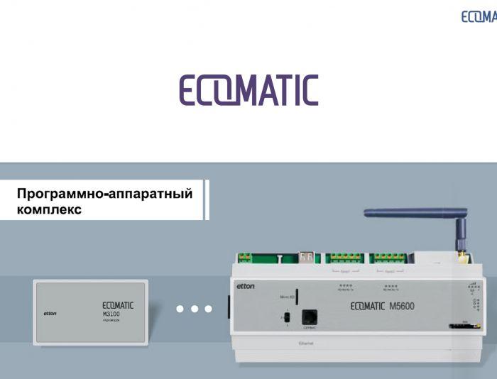 Редизайн логотипа для ECOMATIC - дизайнер Alexey_SNG