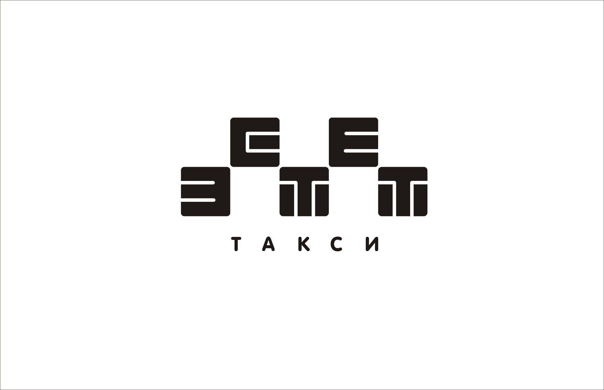 Логотип для taxi-estet.ru - дизайнер Nik_Vadim