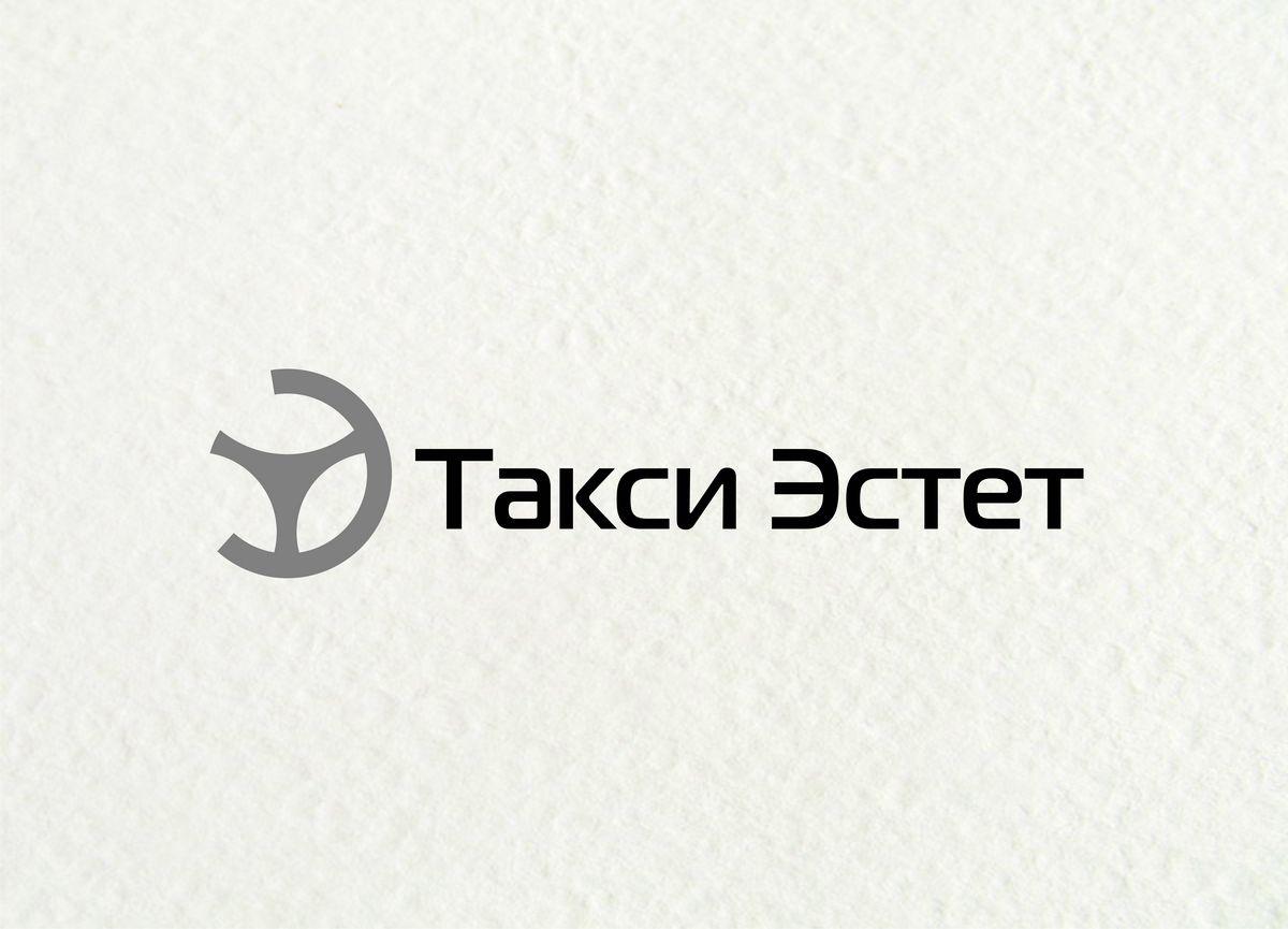 Логотип для taxi-estet.ru - дизайнер Gerr