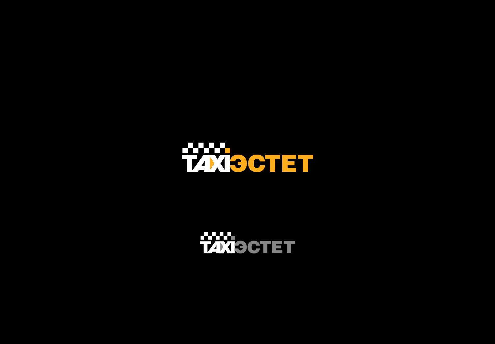 Логотип для taxi-estet.ru - дизайнер dron55