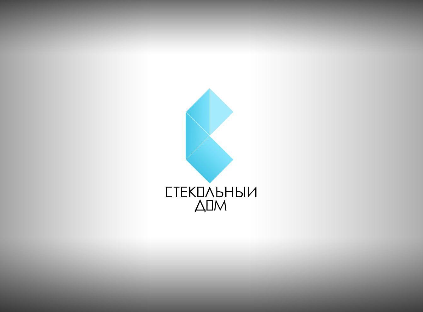 Логотип и ФС для компании «Стекольный дом» - дизайнер webgrafika